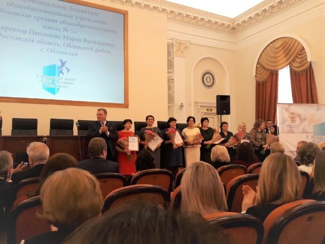 МБОУ Обливская СОШ № 1 – лауреат V Всероссийского конкурса «Лучшая инклюзивная школа России»