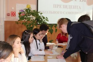 «Выборы школьного ученического самоуправления»
