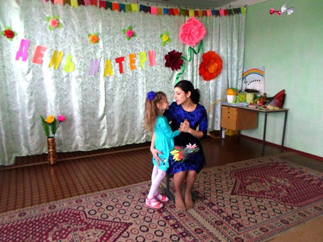День матери России