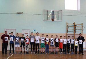 Всероссийская акция «Выбираю спорт»