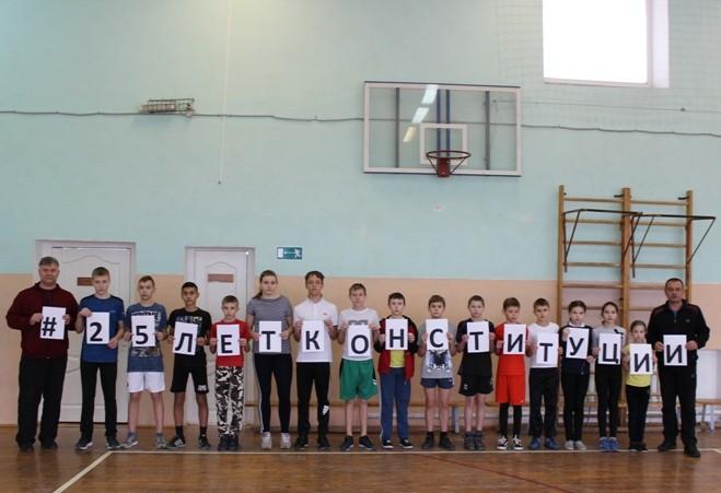 """Всероссийская акция """"Выбираю спорт"""""""