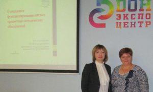 XVIII Южно-Российская межрегиональная  научно-практическая конференция – выставка «Информационные технологии в образовании – 2018»