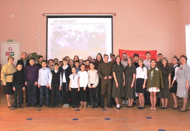 Мероприятия, посвященные 75-летию снятия блокады Ленинграда