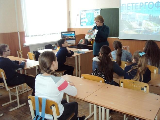 Культурное наследие народов России