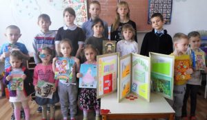 День православной книги в России