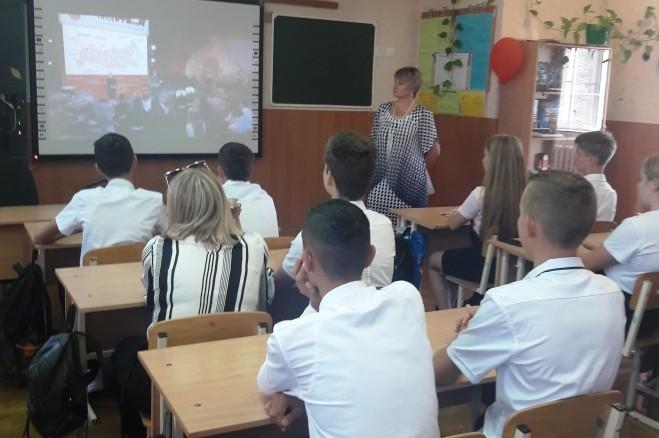 """Всероссийский открытый урок """"Я помню"""""""