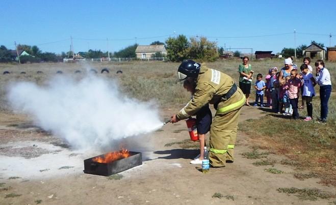 Занятие по пожарной безопасности