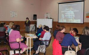 Районный семинар – практикум «Проблемы нравственно-полового воспитания школьников»
