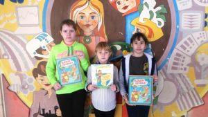Всероссийский День правовой помощи детям в Кривовской ООШ