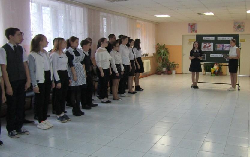 «Дни воинской славы России»