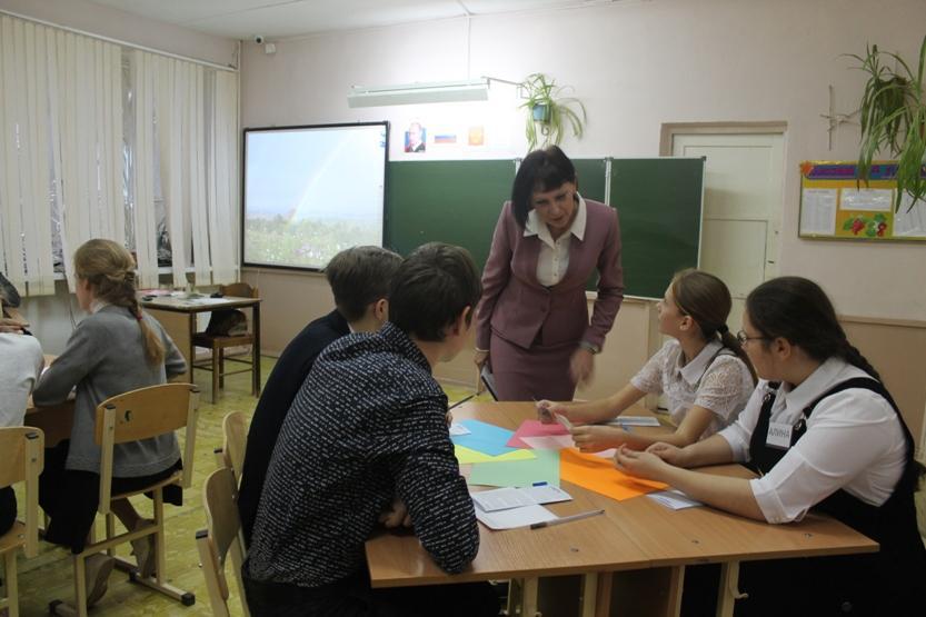 Учитель года - 2020