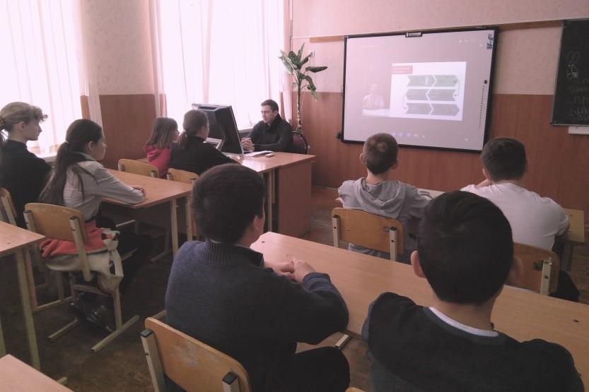 Интерактивная встреча с обучающимися
