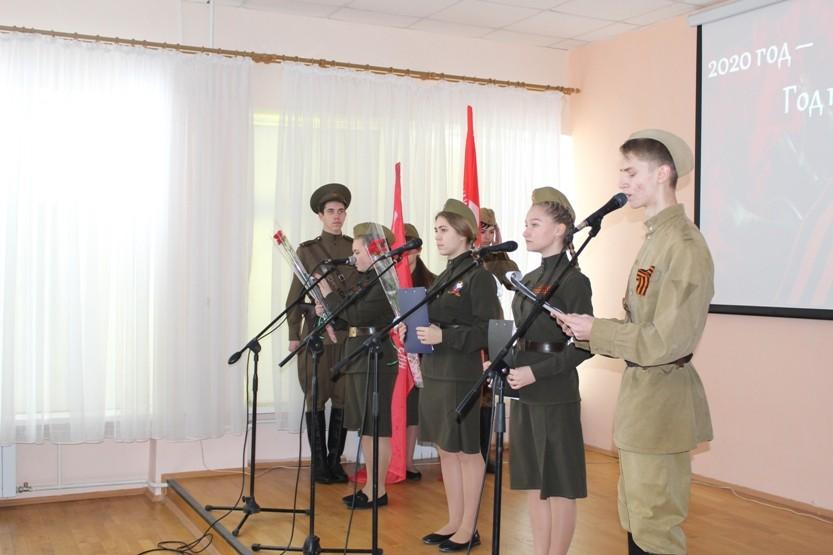 «Героям «Молодой гвардии» посвящается»