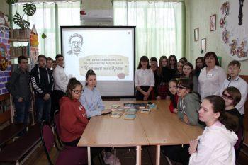 А.П.Чехов – донской писатель