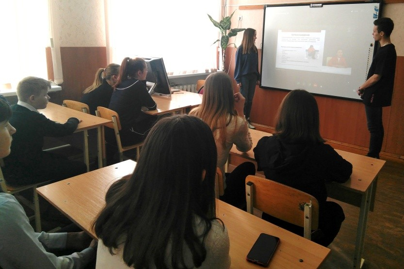 Онлайн-тренинг по развитию навыков непрофессионального спасателя
