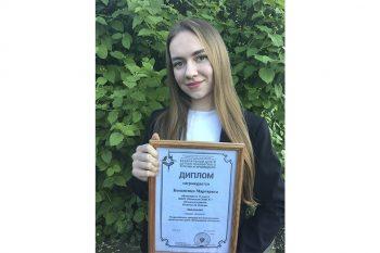Дипломант Всероссийского конкурса исследовательских краеведческих работ обучающихся «Отечество»-2020