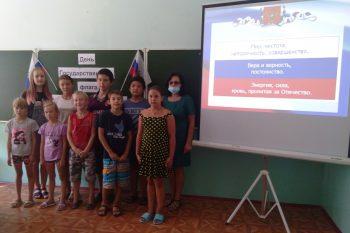 День Государственного флага в Ковыленкой ООШ