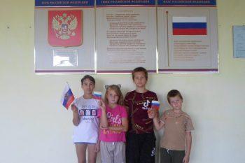 Закрытие летнего лагеря«Солнышко»