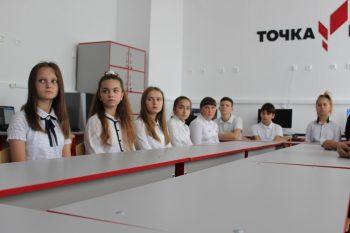 МБОУ Обливская СОШ № 1 приняла участие во Всероссийском Марафоне открытий центров «Точка роста»