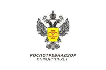 День здорового питания в Ростовской области
