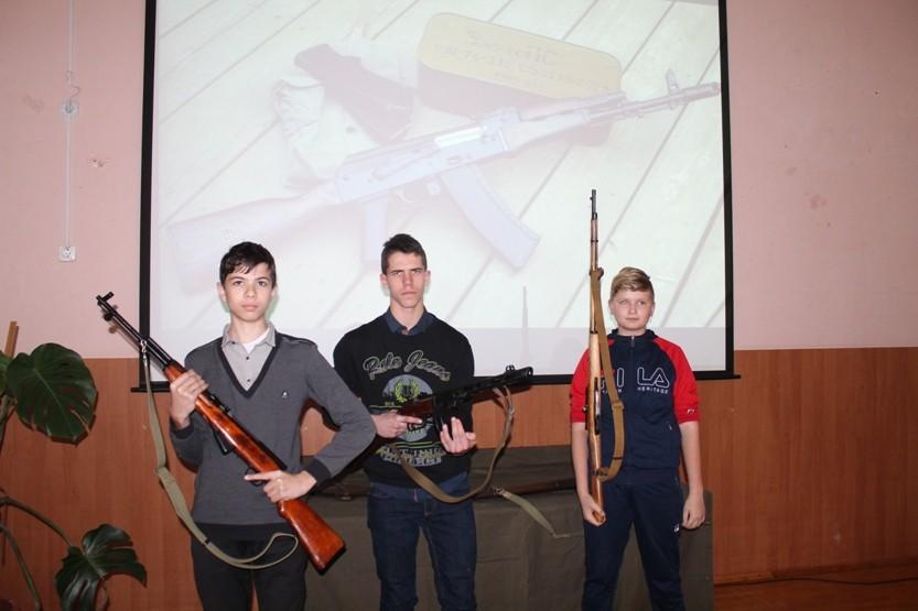 Конкурс-викторина на знание оружия Великой Отечественной войны.