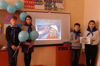 День космонавтики в Караичевской ООШ