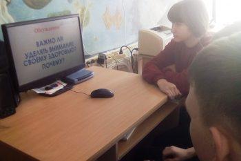 Интерактивное занятие «Здоровье как главная ценность»