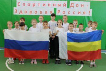 Спортивный Дон – Здоровая Россия!