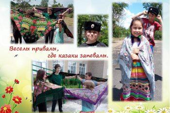 Десятый день «Росинка»